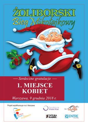 statuetka-Bieg-Mikołajkowy300